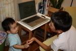 IMG_0695-thumbnail2.JPG